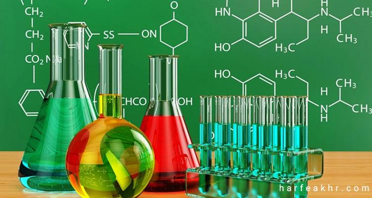 شیمی حرف آخر خوبه؟