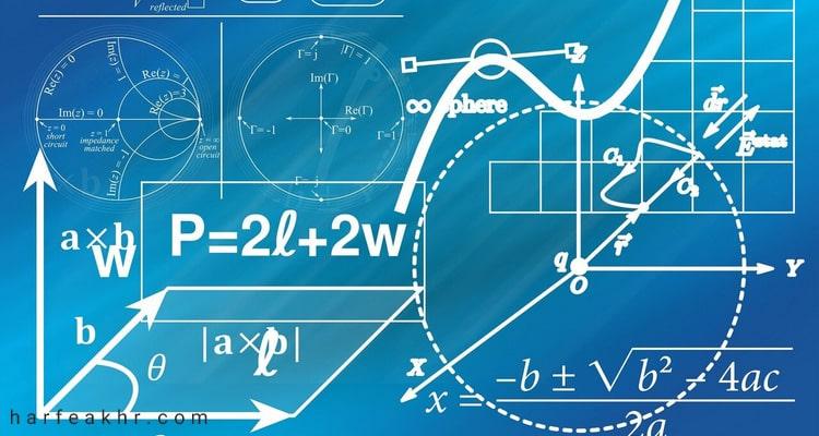 فیزیک حرف آخر خوبه؟