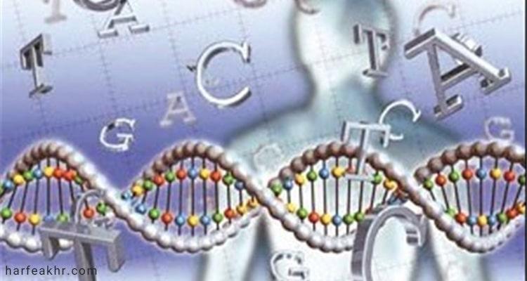 معرفی پکیج زیست شناسی حرف آخر