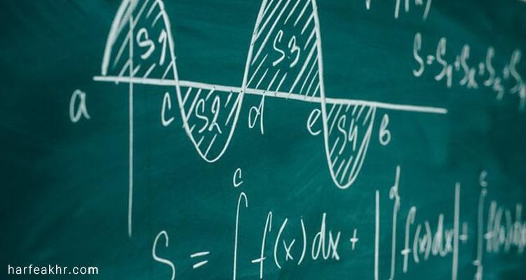 نحوه تدریس پکیج ریاضی حرف آخر